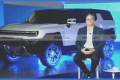 Filtered out!  First image of the future GMC Hummer EV with SUV body