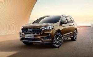 El Ford Edge Plus 2021 ya se vende en China con nueva imagen y más novedades