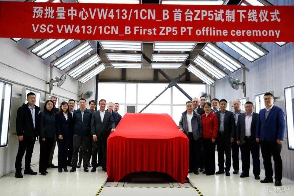 FAW-Volkswagen fabrica los prototipos del nuevo Volkswagen Aero B en China