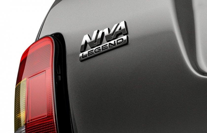 El LADA 4x4 estrena 2021 con un cambio de nombre, el de LADA Niva Legend
