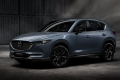 Mazda CX-5 Homura, all prices and keys of the new special edition