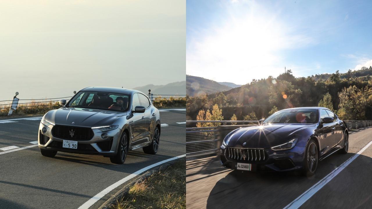 Prueba Maserati Levante Trofeo y Ghibli hybrid, corazón y cabeza de la mano