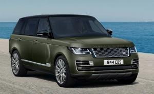 Range Rover SVAutobiography Ultimate, buscando el máximo lujo y exclusividad