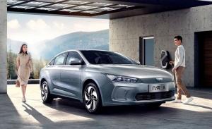 Geely confirma el lanzamiento de la nueva firma Zeekr de vehículos eléctricos