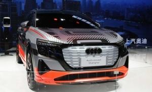 Audi Concept Shanghai, un nuevo SUV eléctrico para China que llegará en 2021