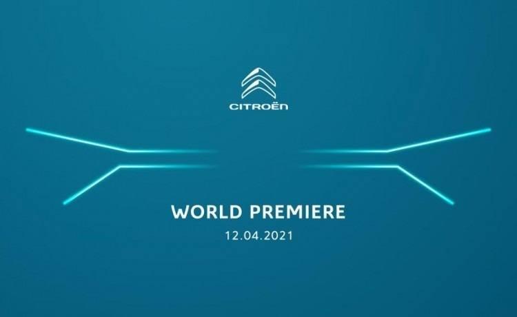 Teaser del nuevo Citroën C5 2021, su presentación mundial es inminente