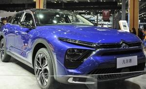 El nuevo Citroën C5 X al natural en su debut en el Salón de Shanghái 2021
