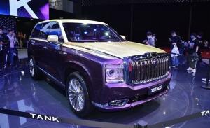 El nuevo TANK 800 concept es la versión china del Rolls-Royce Cullinan