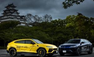 Dos unidades del Lamborghini Urus recorren Japón a la caza de nuevos clientes