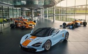 MSO presenta un McLaren 720S con la atractiva decoración de Gulf Racing