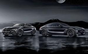 BMW Serie 8 Frozen Black Edition, deportividad y elegancia para Japón
