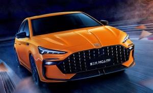 Nuevo MG 6 PRO, una berlina deportiva y moderna solo para China