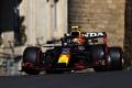 Doblete de Red Bull, con Sainz en zona de podio, Alonso 6º y Mercedes desaparecidos