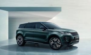 Range Rover Evoque L, el SUV compacto se alarga para China