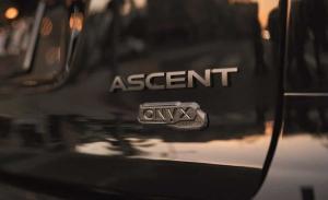 Subaru anuncia una edición muy especial para el Ascent, su gran SUV de 7 plazas