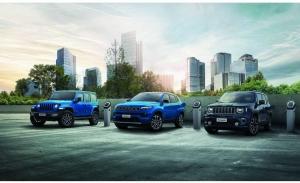 Jeep anuncia que todos sus modelos tendrán versión 100% eléctrica en 2025