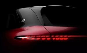 Primer adelanto oficial del nuevo Mercedes-Maybach EQS SUV 2023