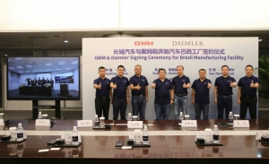 Great Wall se quedará con la fábrica de Daimler en Brasil