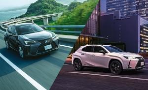 El Lexus UX estrena dos ediciones especiales en Japón