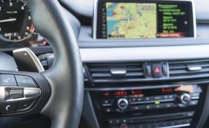 Cuando lo que más valoras en un coche es la tecnología