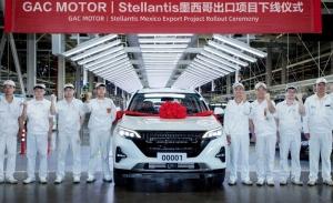 El nuevo SUV de Dodge ya está siendo fabricado, ¡en China!