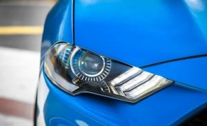 Los faros personalizables de Ford se descubren en una filtración de su patente