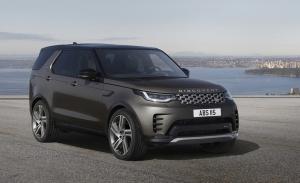 Land Rover Discovery Metropolitan, una edición especial cargada de tecnología