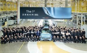 El nuevo Zeekr 001 entra en producción en China, un eléctrico que llega a Europa en 2022