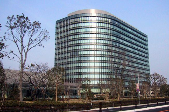 Cuartel general de Toyota en Toyota City